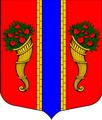 Администрация муниципального образования Новоладожское