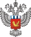 ФГКУ комбинат Беломорский Росрезерва