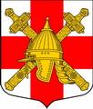 Администрация Синявинского городского поселения