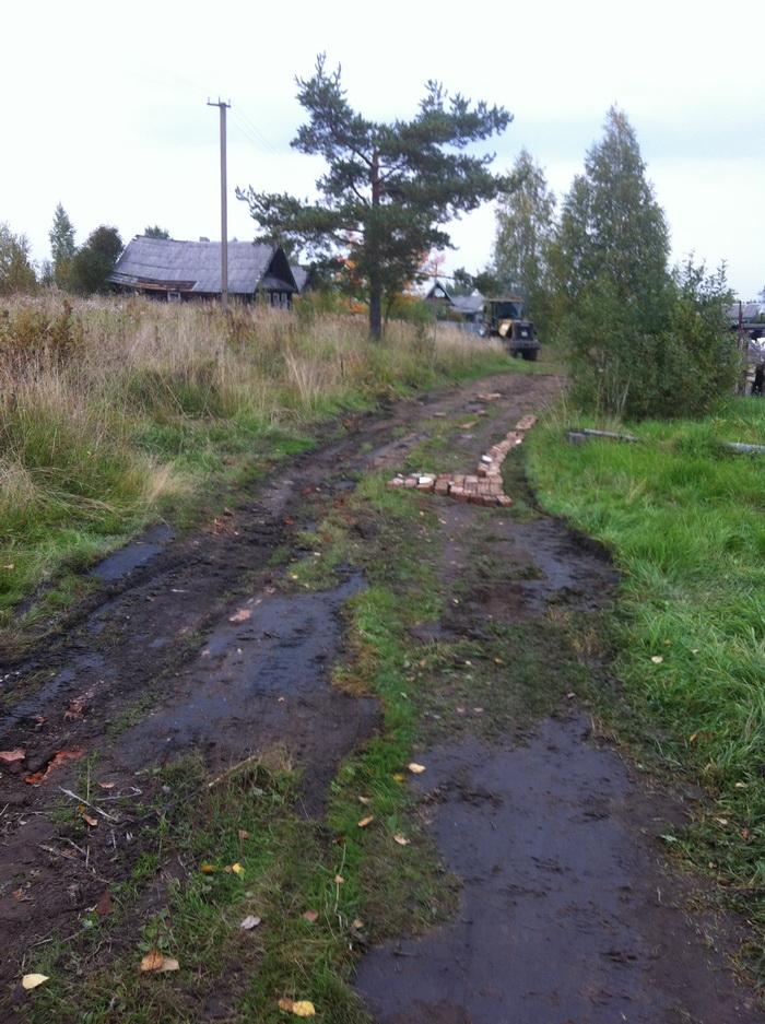 Типичная деревенская дорога