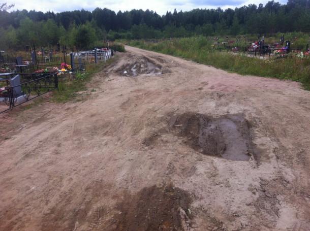 Старая дорога на кладбище